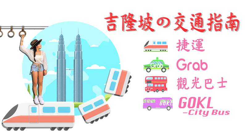 kl transportations logo 1