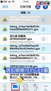 hiking app ios hiker 5