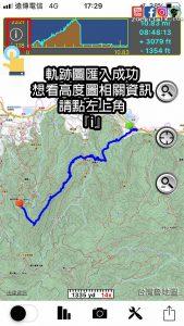 hiking app ios hikingbook 14