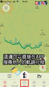 hiking app ios hikingbook 6