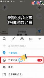 hiking app ios mapsme 1