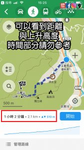 hiking app ios mapsme 4
