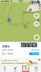 hiking app ios mapsme 6