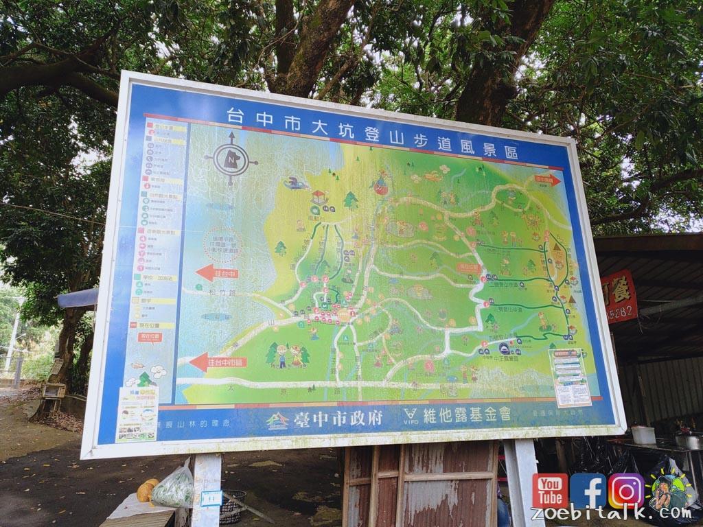 dakeng trails 10