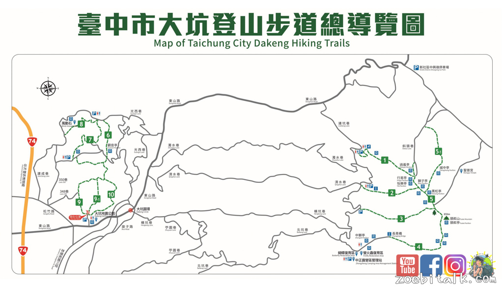 dakeng trails 18
