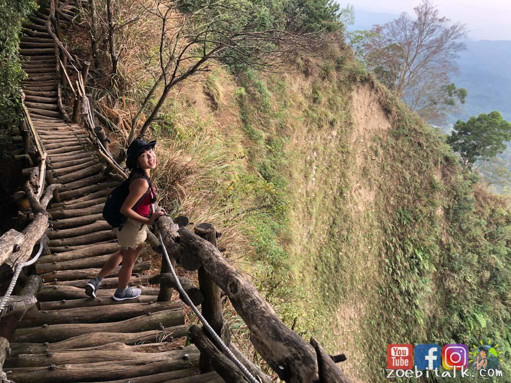 dakeng trails 2