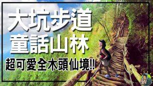 dakeng trails logo 1