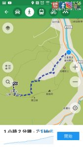 hiking app android maps 10