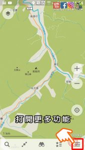 hiking app android maps 2