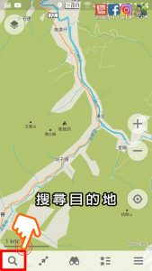 hiking app android maps 6
