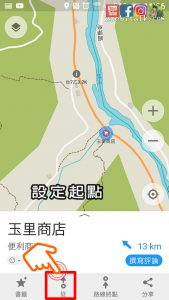 hiking app android maps 8