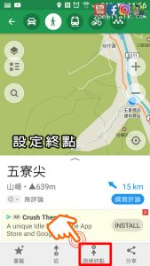 hiking app android maps 9
