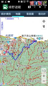 hiking app android mountaintracks 12