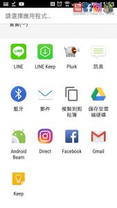 hiking app android mountaintracks 19