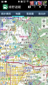 hiking app android mountaintracks 8