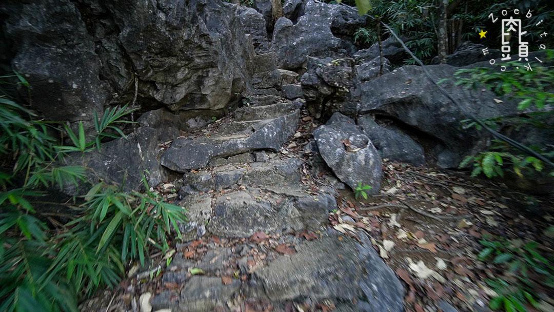 poem mountain 16