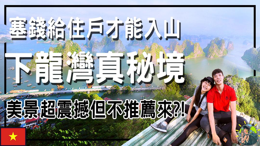 poem mountain logo 1