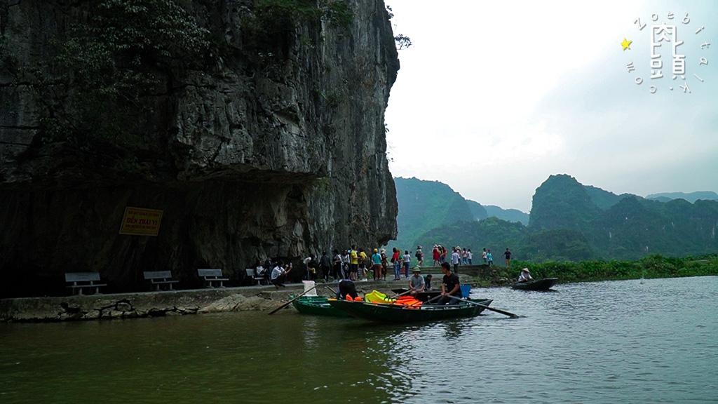 tam coc attraction river 7