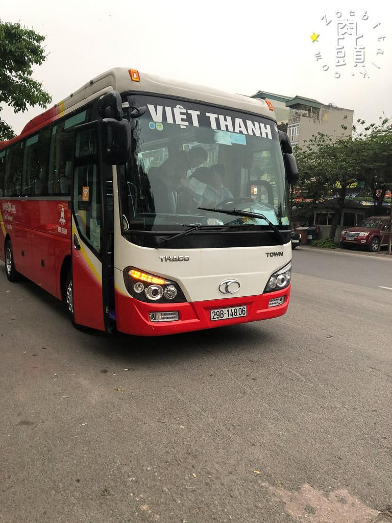 vietnam travel preparation 4