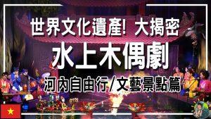 hanoi attraction logo 1