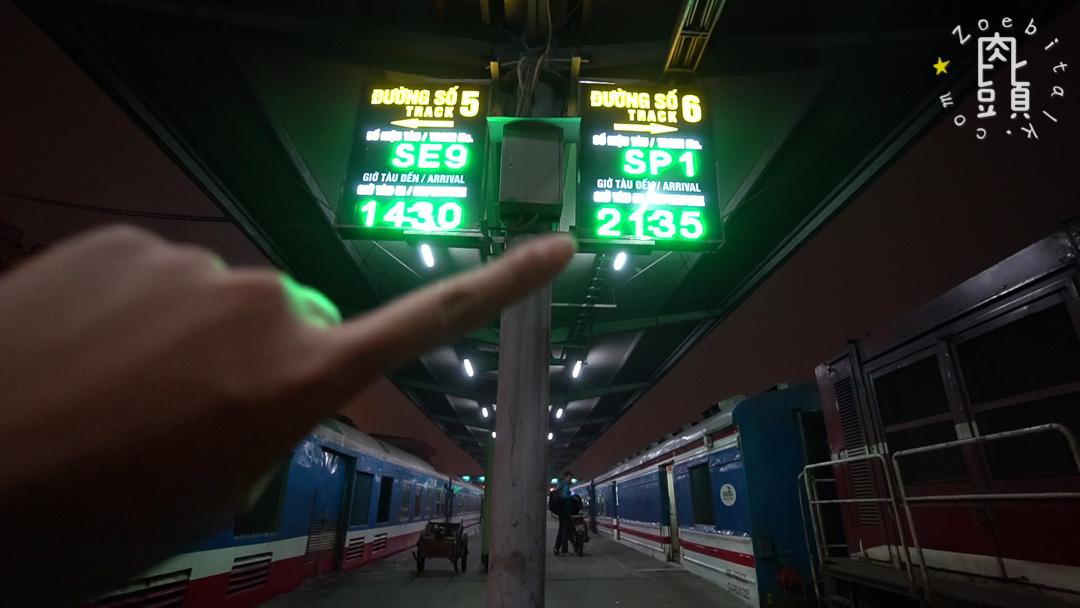 vietnam send bike with train 10