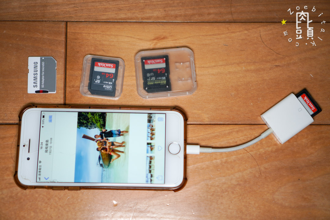 backup strategy for travel 5
