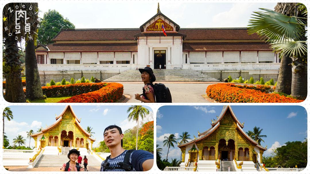 luang prabang attractions 3