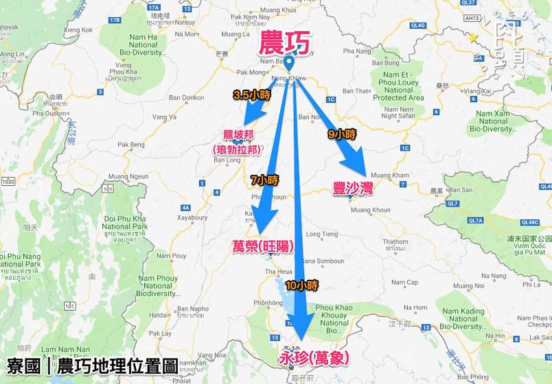 nong khiaw map 1