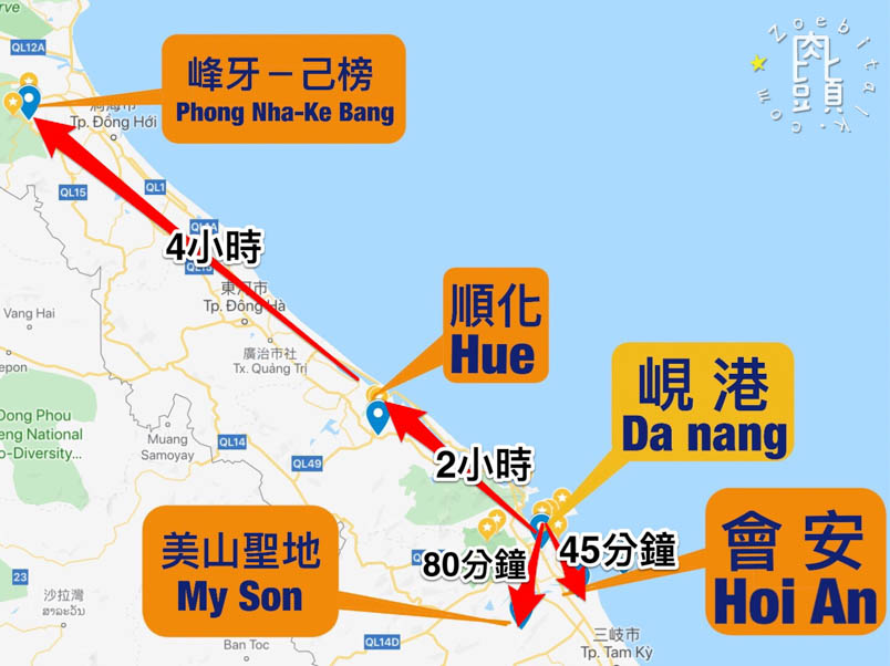 central vietnam map 2
