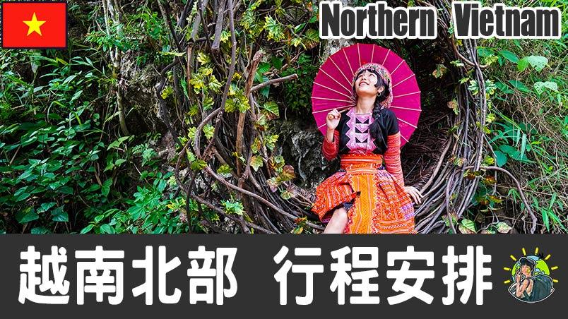 northern vietnam thunbnail 1