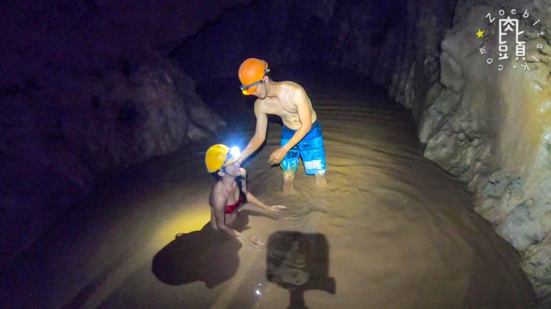 phong nha dark cave 15