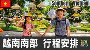 southern vietnam thunbnail 1