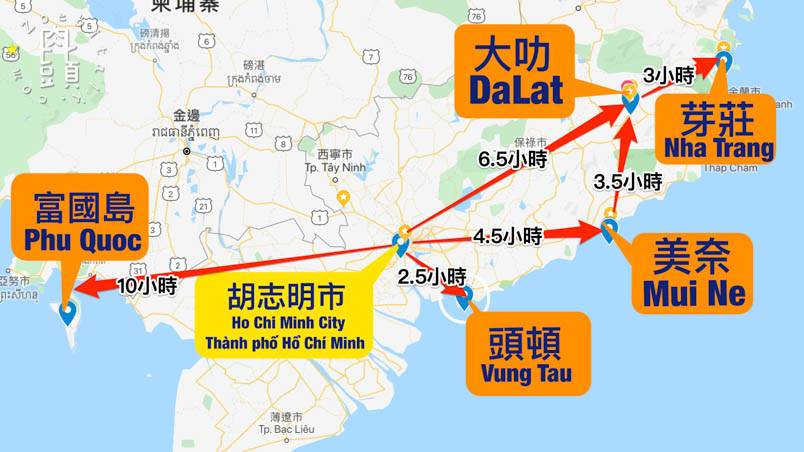 southern vietnam map 1