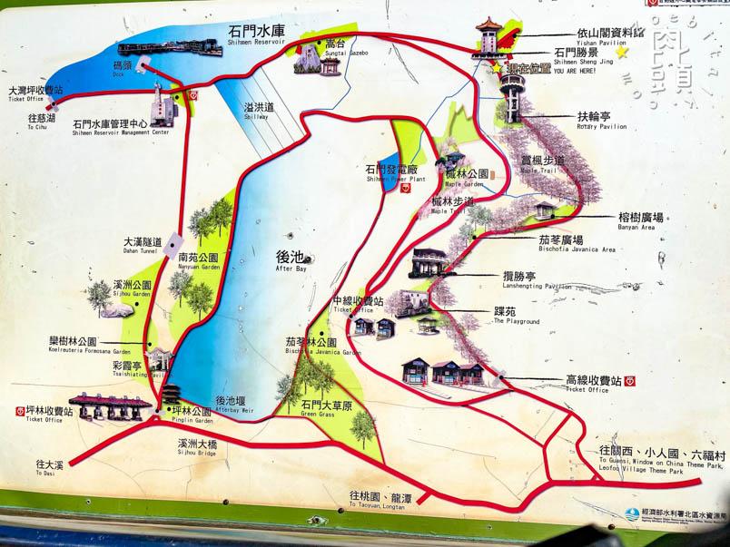 shihmen reservoir maple trails 1