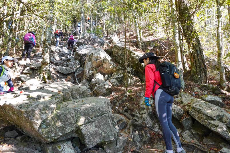 yuanzui shao lai trail 11