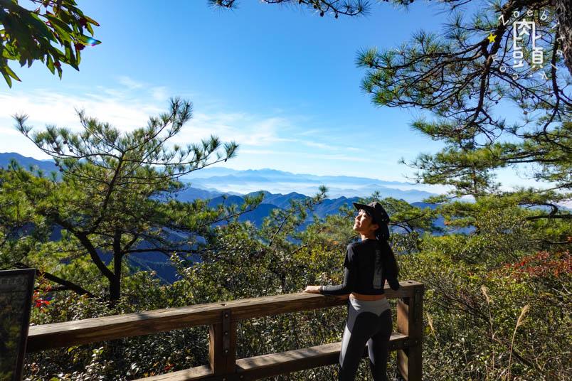 yuanzui shao lai trail 13