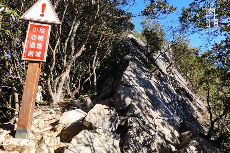 yuanzui shao lai trail 15