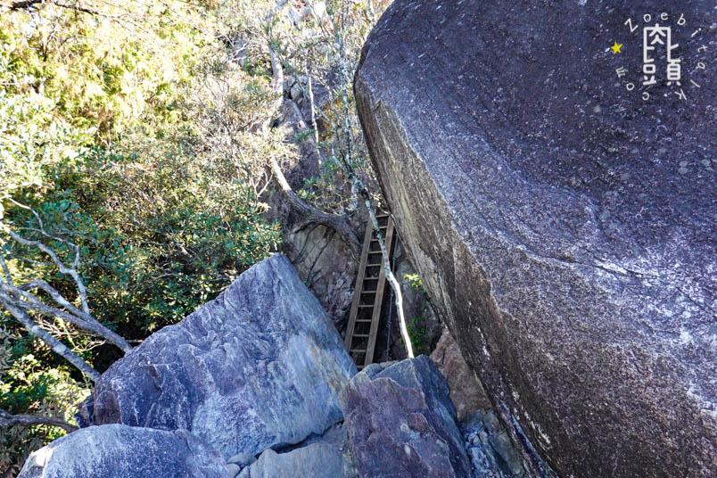 yuanzui shao lai trail 17