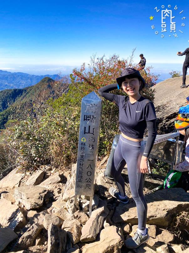 yuanzui shao lai trail 20