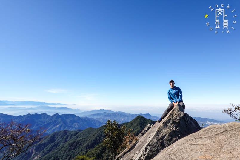 yuanzui shao lai trail 21
