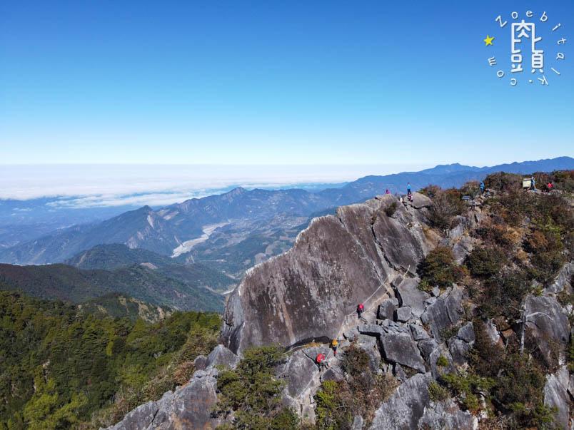 yuanzui shao lai trail 24