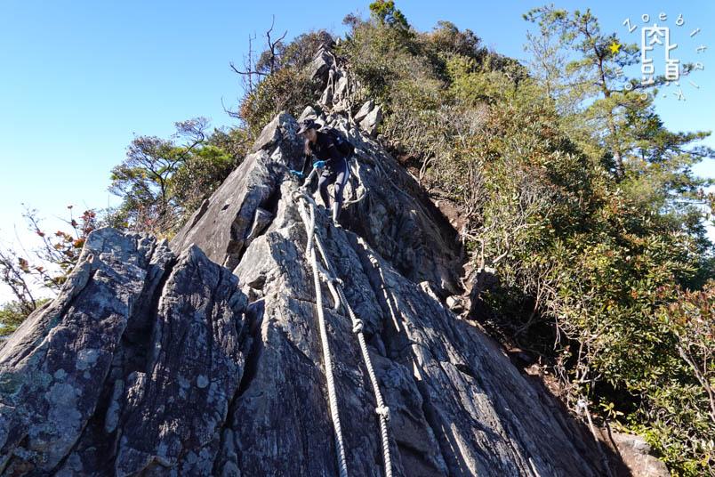 yuanzui shao lai trail 31