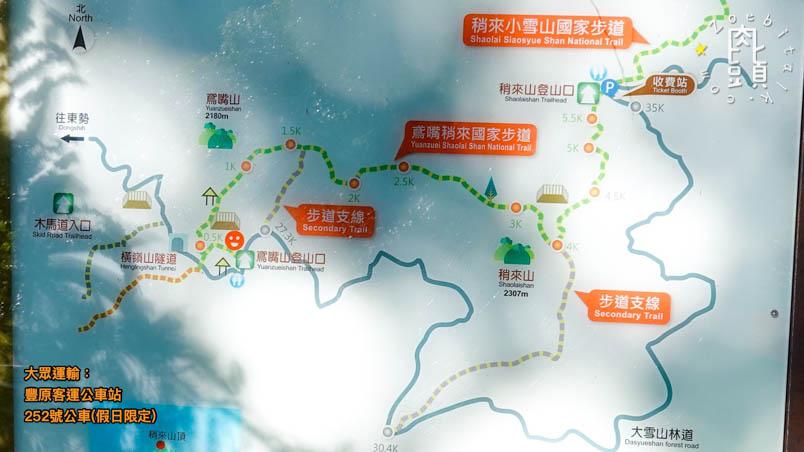 yuanzui shao lai trail 49