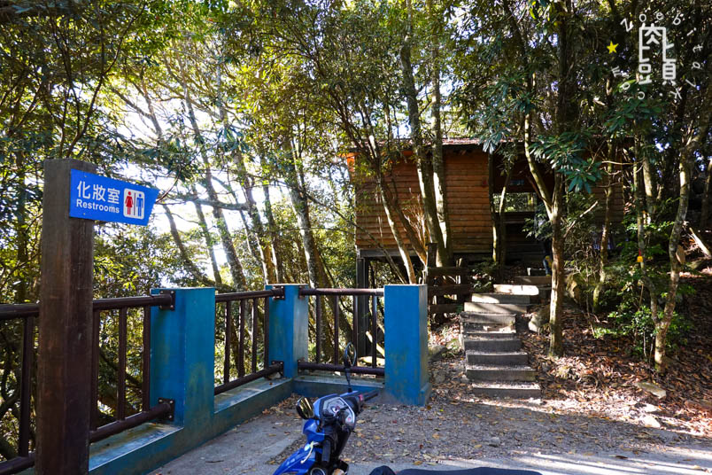 yuanzui shao lai trail 8