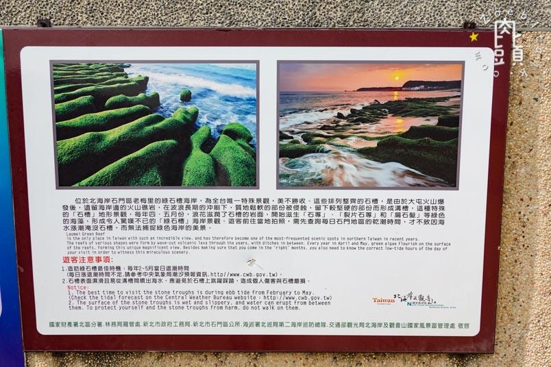 laomei green reef 1