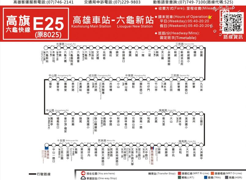 qiwei ing shan info 1