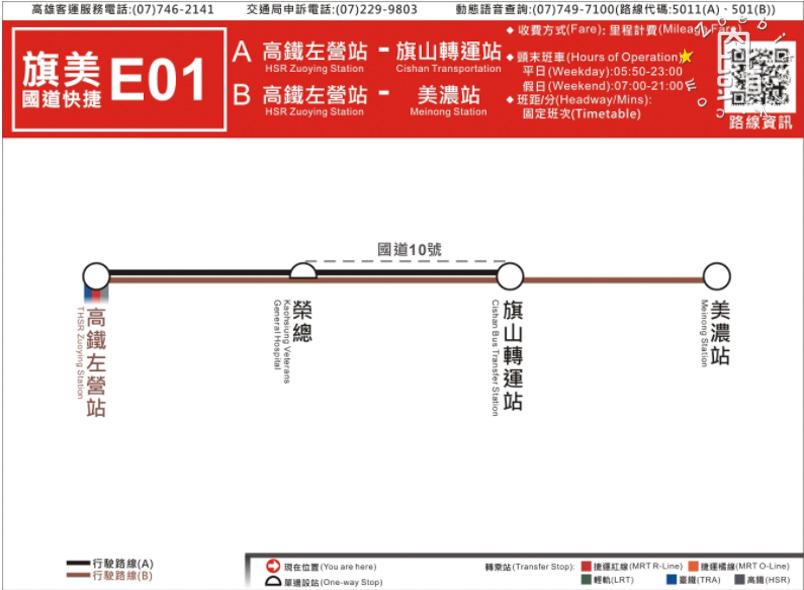 qiwei ing shan info 2