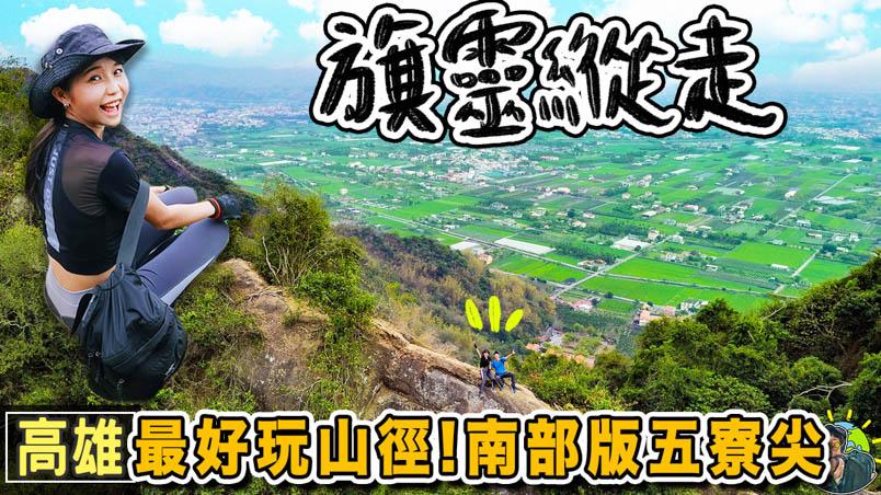 qiwei ing shan cover 1