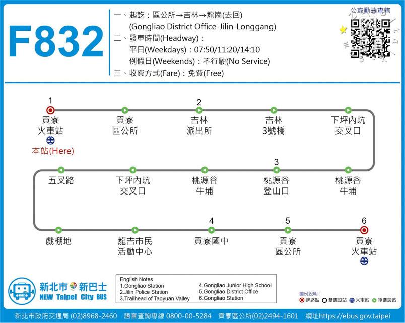 taoyuan valley 28