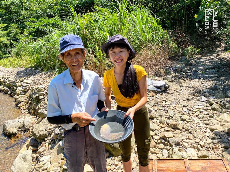 jiufen sanjian luilanglu trail 3